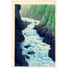 Henmi Takashi: Guji Gorge At Kurobe - Japanese Art Open Database