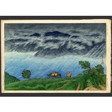 逸見享: Lake Ashinoko in rain - Hakone - Japanese Art Open Database