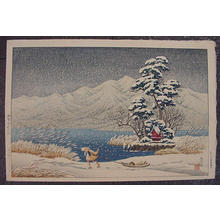 逸見享: Lake Shibayama in Kaga - Japanese Art Open Database