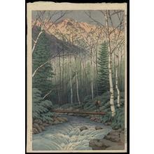 逸見享: Takegawa River at Dawn - Japanese Art Open Database