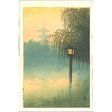 Ito Yuhan: Beautiful misty garden pond - Japanese Art Open Database