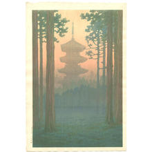 Ito Yuhan: Pagoda At Nikko - Japanese Art Open Database