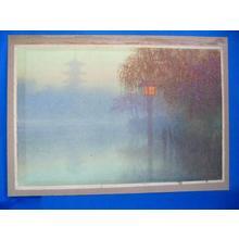 Ito Yuhan: Pagoda in mist - Japanese Art Open Database