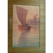 Ito Yuhan: Sailboat at Miyajima - Japanese Art Open Database