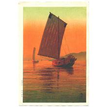 Ito Yuhan: Tsukuda Jima- Kominato Bay Chiba - Japanese Art Open Database