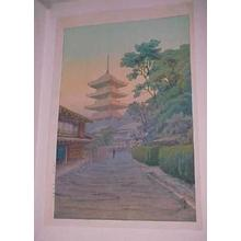 Ito Yuhan: Village Near Nikko - Japanese Art Open Database