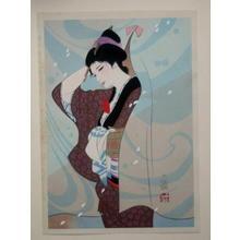 Iwata Sentaro: Early Afternoon — 昼さがり - Japanese Art Open Database