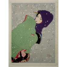 Iwata Sentaro: Snowstorm - Japanese Art Open Database