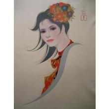 Iwata Sentaro: Spring Mild — 春浅く - Japanese Art Open Database
