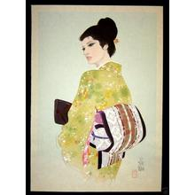 Iwata Sentaro: Obi - Kimono — Obi帯 - Japanese Art Open Database
