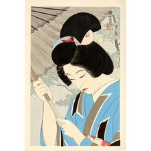 Jinbo Tomoyo: Pensive Girl - Japanese Art Open Database