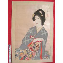 Jinbo Tomoyo: Tipsy - Japanese Art Open Database