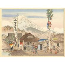 Jokata Kaiseki: Fuji from Kawaguchimura — 河口村の富士 - Japanese Art Open Database