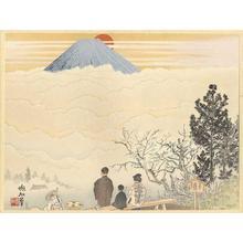 Jokata Kaiseki: Fuji from the summit of Mt Shichimen - Japanese Art Open Database