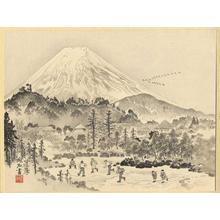 Jokata Kaiseki: Mt Fuji from the Large Pond of Araya - Japanese Art Open Database