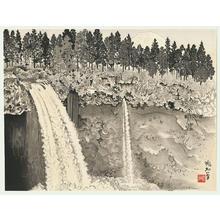 Jokata Kaiseki: Otodome Waterfall and Mt Fuji - Japanese Art Open Database