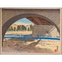 Jokata Kaiseki: The Oigawa Bridge and Mt Fuji — 大井川 - Japanese Art Open Database