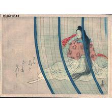 Kajita Hanko: Bijin behind screen net - Japanese Art Open Database