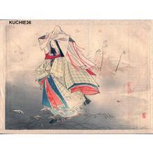 Kajita Hanko: Bijin in reeds - Japanese Art Open Database