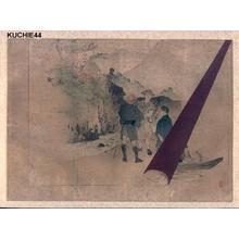 Kajita Hanko: Explorers - Japanese Art Open Database