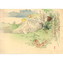 Kajita Hanko: Mount Karabitsu - Japanese Art Open Database