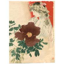 Kajita Hanko: Peony - Japanese Art Open Database