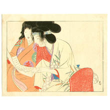 梶田半古: Reading a Letter - Japanese Art Open Database
