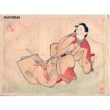 梶田半古: Surprised Bijin - Japanese Art Open Database