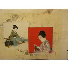 梶田半古: Women sewing — 仕立てる女 - Japanese Art Open Database