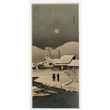 Kakei: Nihonmatsu - Japanese Art Open Database