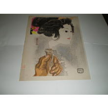 Kamei Tobei: Bunraku Puppet - Japanese Art Open Database