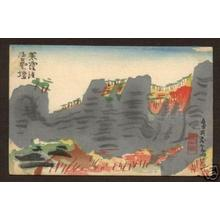 Kamei Tobei: Cliff range - Japanese Art Open Database