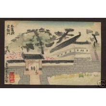 Kamei Tobei: Castle gate - Japanese Art Open Database