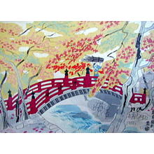 Kamei Tobei: Takao Nishiki (Autumn in Takao) - Japanese Art Open Database