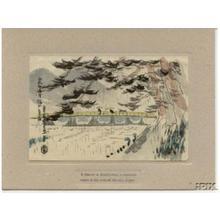Kamei Tobei: Arishiyama, Kyoto - Japanese Art Open Database