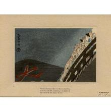 Kamei Tobei: Shorei-matsuri, a bonfire on Mt. Daimonji in Kyoto - Japanese Art Open Database