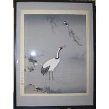 Kano Motonobu: A Crane in Water, repro — 四季花鳥図 - Japanese Art Open Database
