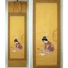 Kanoko: Bijin Reading a Book in Spring - Japanese Art Open Database