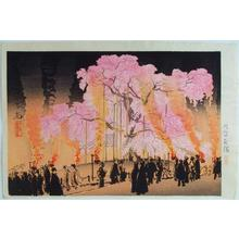 吉川観方: Cherry Blossoms at Night- Maruyama Park - Japanese Art Open Database