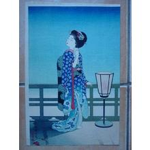 吉川観方: Maiko Admiring the Moon - Japanese Art Open Database