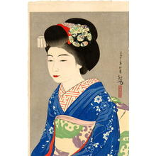 吉川観方: Mica Ground Bijin Bust - Japanese Art Open Database