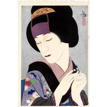 吉川観方: The Kabuki actor Kataoka Gado as the blind musician, Miyuki in in the play Asagao Nikki - Japanese Art Open Database