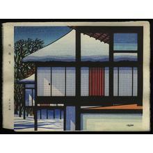 Karhu Clifton: Katsura Rikyu - Japanese Art Open Database