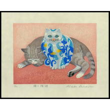 Kasamatsu Mihoko: Cat and Cat Statue - Japanese Art Open Database