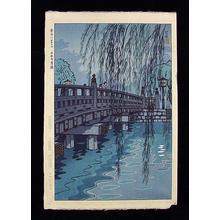 笠松紫浪: Benkeibashi Bridge, Akasaka - Japanese Art Open Database