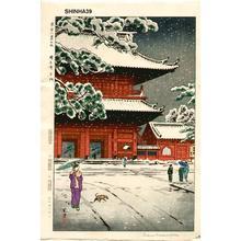 Kasamatsu Shiro: The Main Gate of Zojoji Temple - Japanese Art Open Database
