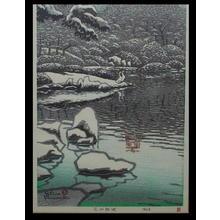 Kasamatsu Shiro: Sanshiro Pond — 三四郎池 - Japanese Art Open Database