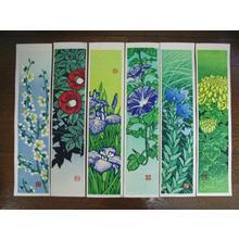 笠松紫浪: Chrysanthemum - Japanese Art Open Database