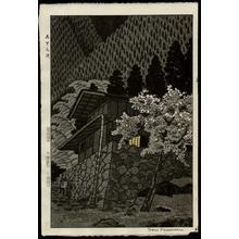 Kasamatsu Shiro: Aterazawa - Japanese Art Open Database