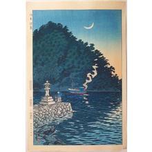 笠松紫浪: Awashima Island, Izu- Somejima - Japanese Art Open Database